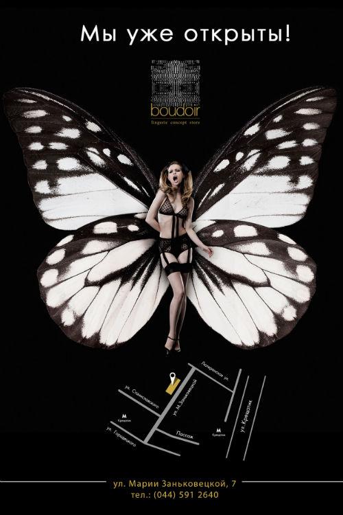 carsten_witte_boudoir_papillions_10_coultique