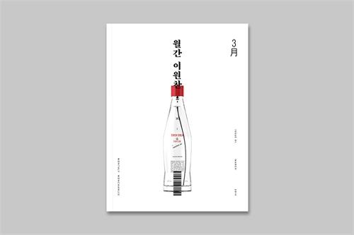 wonchan_lee_coca_cola_le_parfum_10_coultique
